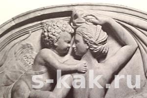 Как Князь Тьмы делал скульптуры