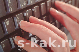 Как написать стихи онлайн