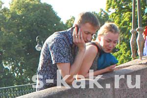Как мужчине избавиться от любовницы
