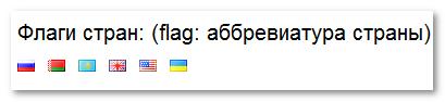 Как вставить смайлики В Контакте — Всё о Вконтакте