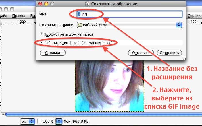 Анимация портрета СПРОСИ, КАК.