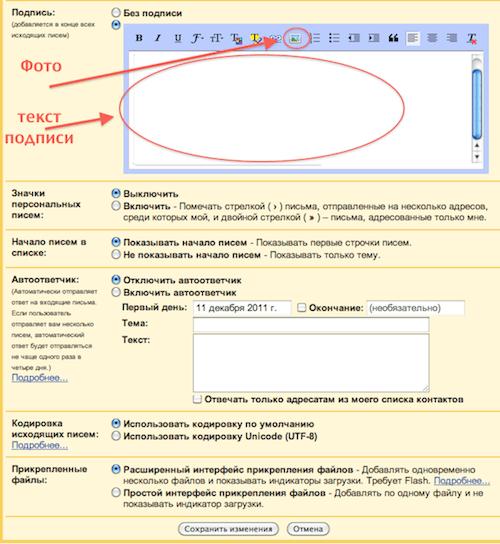 Как сделать вконтакте подпись под фото