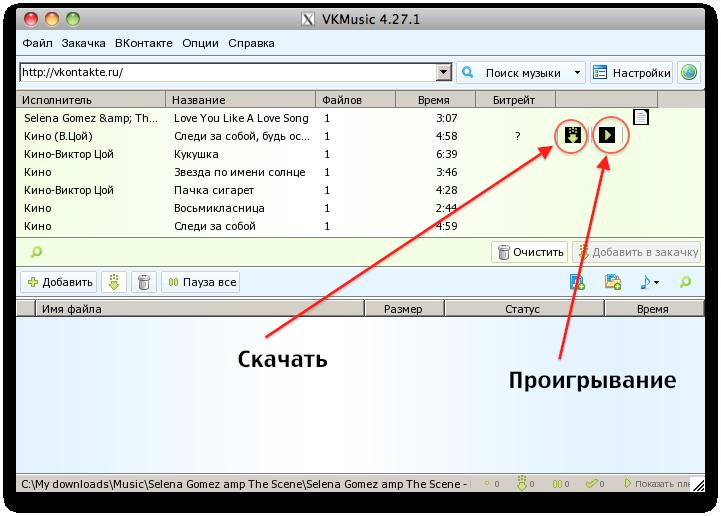 Neosat sx-1600 plus инструкция