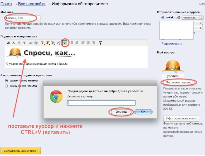 Почта Яндекс  Neumekaru
