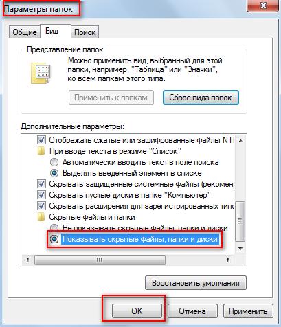 Как восстановить операционную систему windows на ноутбуке asus