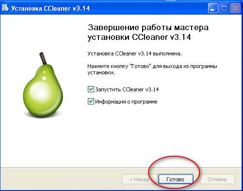 Как сделать программу по умолчанию windows 7 фото 148