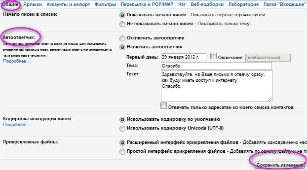 Аквапринт википедия поисковики