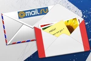 Настроить Gmail и Mail.ru пересылку