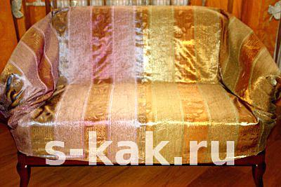 Сшить покрывало на диван