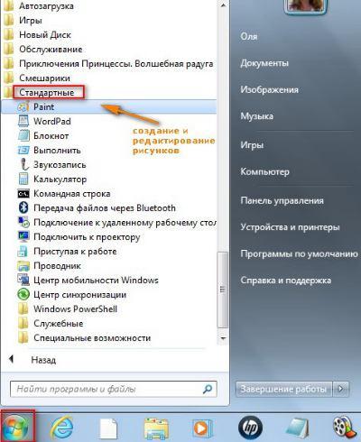 Как настроить размер экрана - ТЕХНО bigmir)net