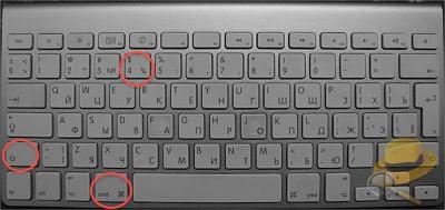 Кнопка PrintScreen или как сделать скриншот