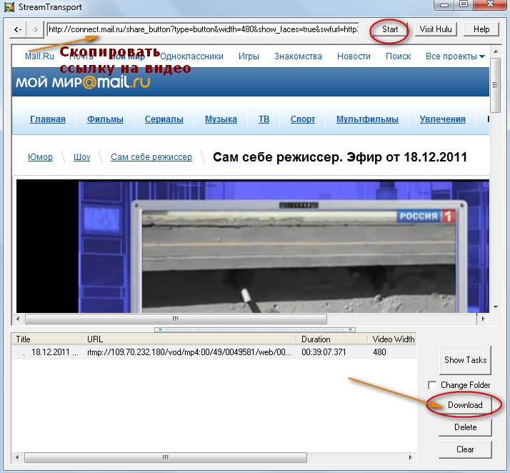 Как скачать видео с майл. Ру быстро и легко! Youtube.
