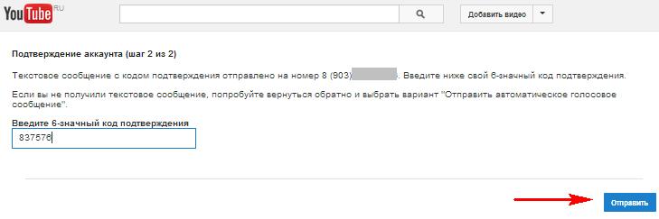 Как загрузить видео на YouTube дольше 15 минут