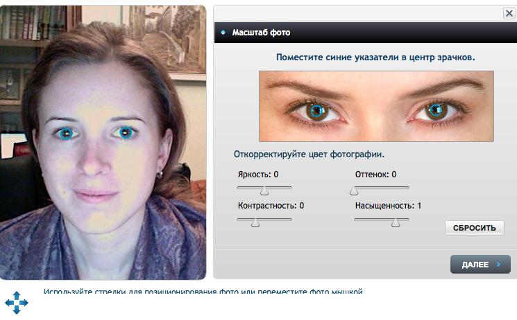 онлайн подбор причесок по фотографии: