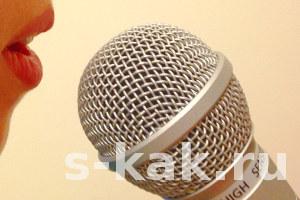 Петь песни караоке онлайн бесплатно