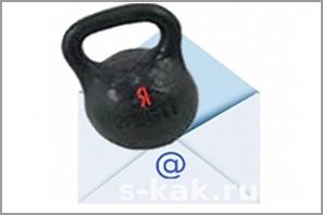 Как отправить видео или много фотографий Яндекс-почтой