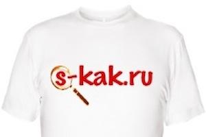 Как сделать свою надпись футболке