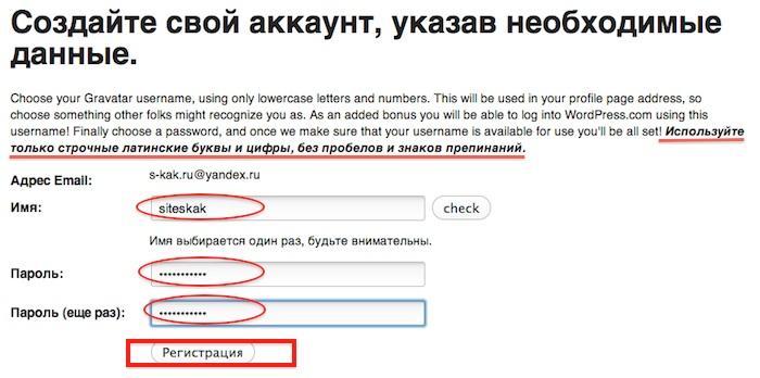 пароль латинскими буквами и цифрами подходящие Последние