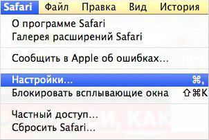 Как изменить шрифт или размер страницы в браузере