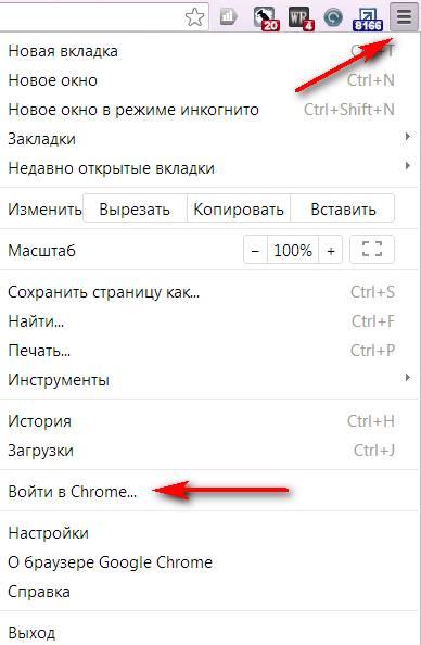 Как перенести закладки и настройки Google Chrome на другой компьютер