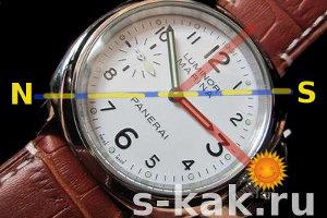 Как использовать часы вместо компаса
