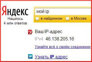 Как правильно пользоваться поиском Яндекса