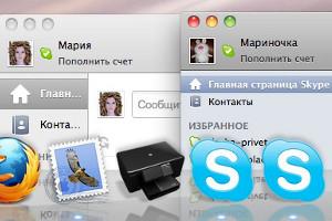 Как поставить два или несколько Skype на Mac Os и пользоваться ими одновременно