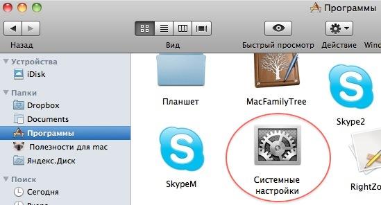 Как включить виртуальную клавиатуру Mac