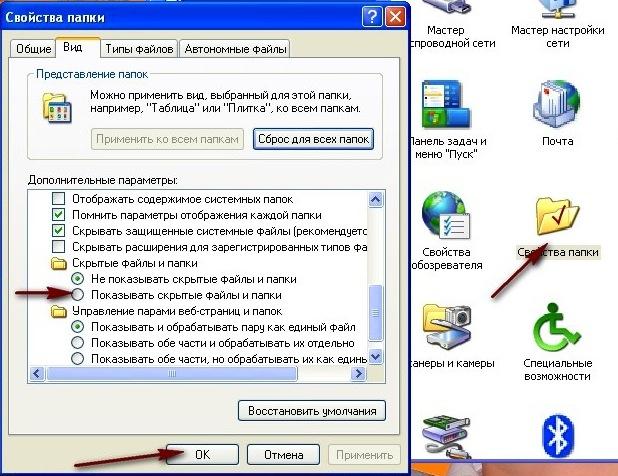 Как увидеть файлы и папки на флешке