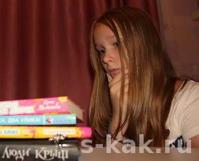 Как выбрать книгу для девочки