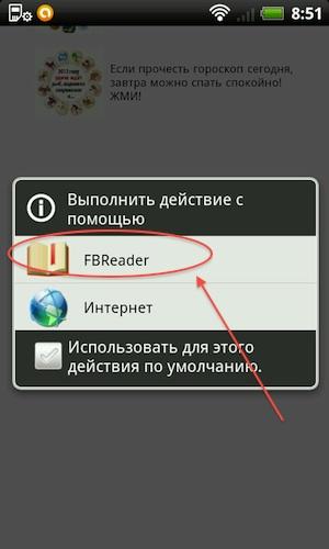 Книги На Андроид Скачать Бессплатнои Без Регистрации