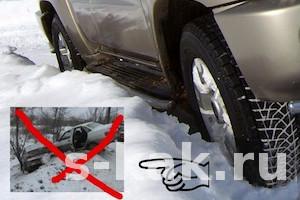 Как обеспечить безопасное вождение автомобиля зимой