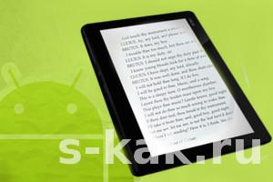 Как закачать книгу на телефон или планшет Android без компьютера