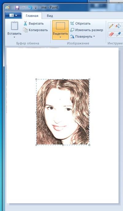 создание открытки без фотошопа