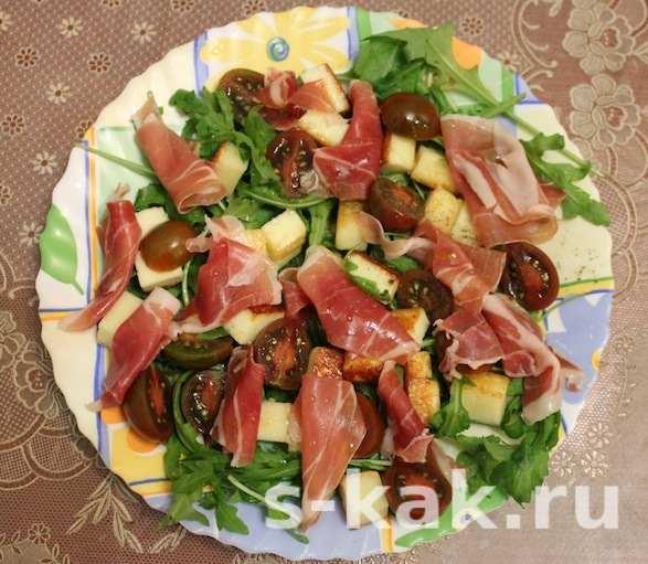 Салат с хамоном или пармской ветчиной