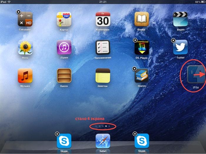 Как добавить дополнительный экран в iPad
