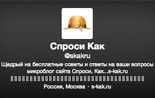 Твиттер пароль