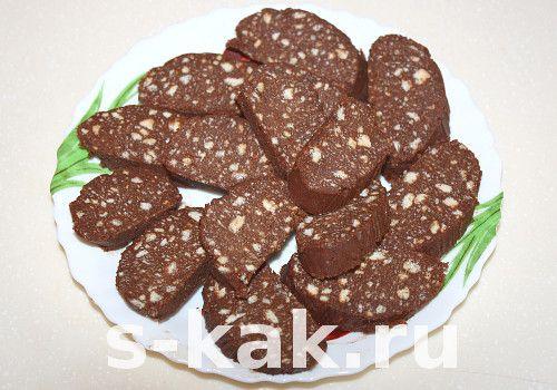 Шоколадная колбаса. Пошаговый фоторецепт