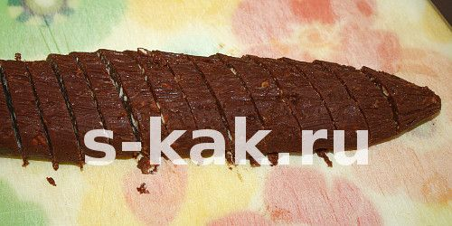 Как сделать шоколадную колбасу. Пошаговый фоторецепт