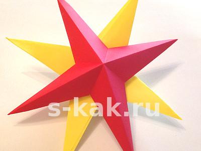 Симпатичная объемная звезда из бумаги готова!