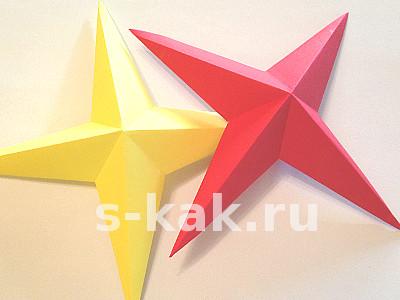 Как сделать объемную звезду. Шаг 6