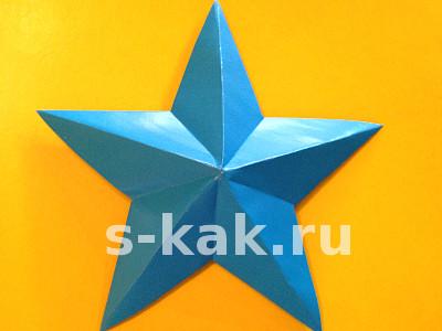 Как сделать объемную звезду из бумаги. Шаг 3