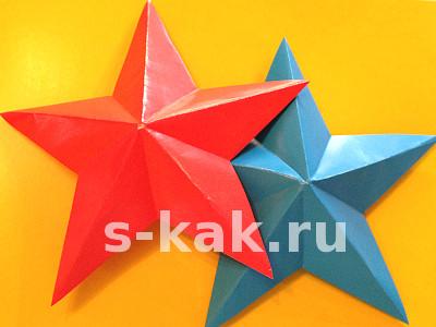 Как сделать объемную звезду из бумаги. Шаг 4