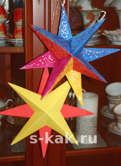 Объемные звезды из бумаги