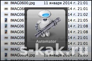 1mac_name.jpg