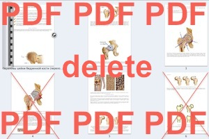 Как в PDF быстро удалить страницу