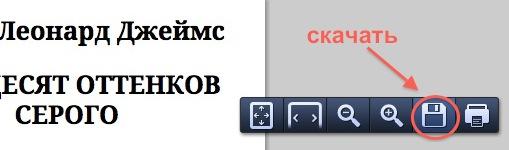 книги в PDF