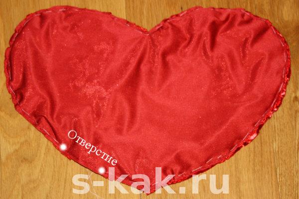 Как сшить подушку-сердце