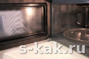 Как отмыть микроволновку изнутри