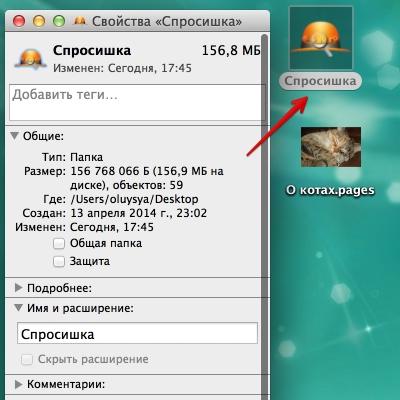 Иконки Mac Os